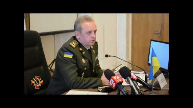 Віктор Муженко про справу збитого терористами літака ІЛ 76 під Луганськом у 2014 ро