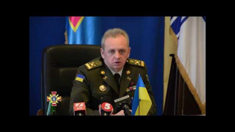 Віктор Муженко висловлює співчуття рідним і близьким загиблих десантників та е ...
