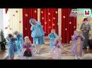Детский сад Утренник - танец Капелек Донецк 10.2015 Masha dances in Kinder Dance droplets Donetsk