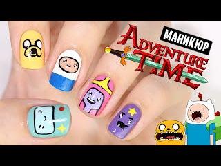 ⚡ Маникюр Время Приключений | Adventure Time nail art tutorial ⚡