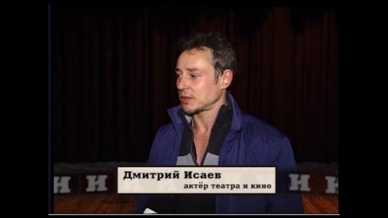Окно в театр. Севастополь. Потрясающая баба 02.03.2016