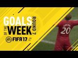 FIFA 17 - Лучшие голы недели - Раунд 7