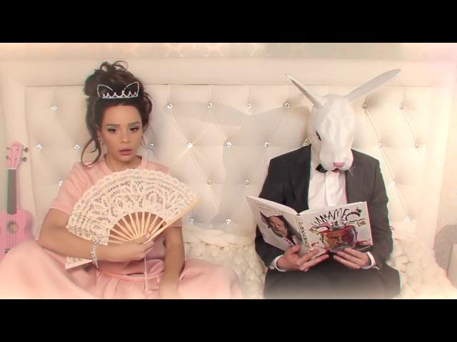 Новая Алиса в Стране чудес Мария Вей о BeautyBox от Faberlic