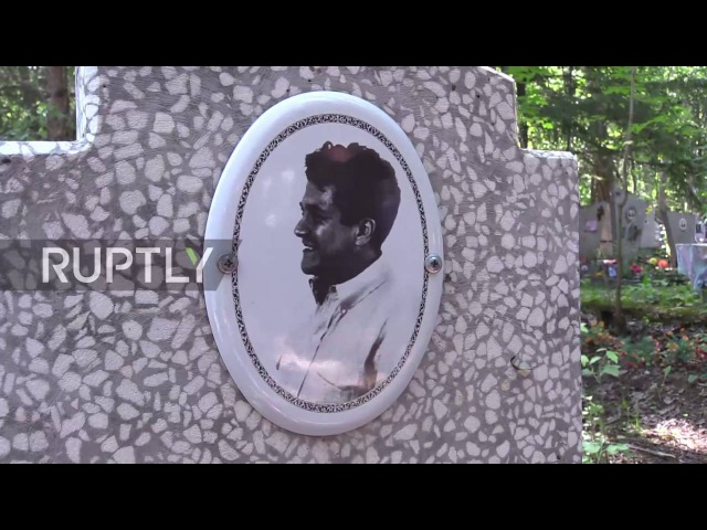 Russia: Grave of American author Carlos Castaneda allegedly found in Omsk