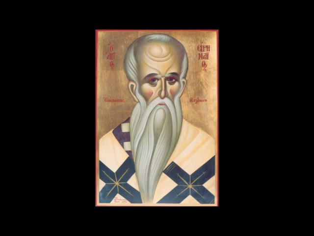 Ириней Лионский (лат. Irenaeus Lugdunensis) (130 - 202 гг)