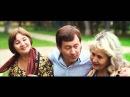 Айдар Галимов - Йөрәк яшь