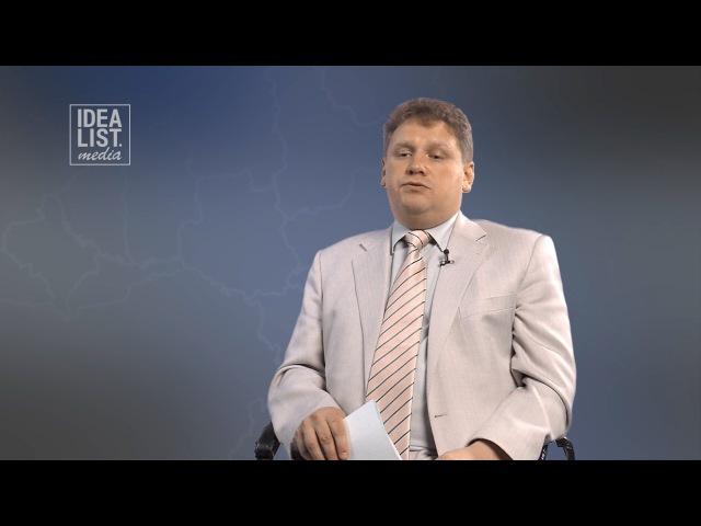 Юрій Гоман про теорії походження Київської Русі