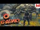 Dark Souls III Баги Приколы Фейлы