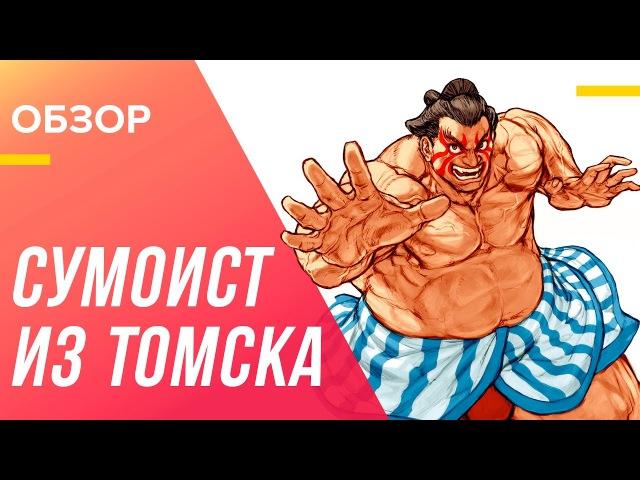 Sumoman - экспериментальный русский платформер для тех, кому нравится Happy Wheels