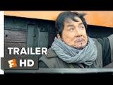 Железнодорожные тигры  Railroad Tigers (2016) - русский трейлер