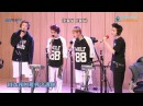 EXO - BABY DON'T CRY [2013.07.11][繁體中字]