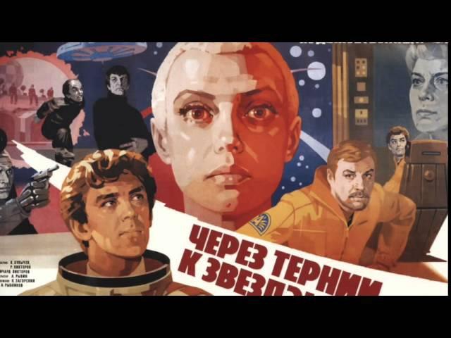 Alexey Rybnikov - Music for Films