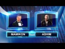 Ashim feat. Mamikon - ДавайДавай (Phillip Mariani prod)