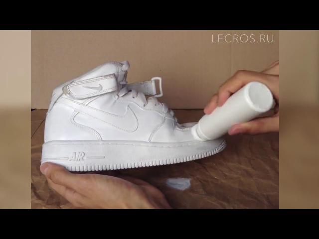 Как отмыть белые кроссовки в домашних условиях белая краска для обуви
