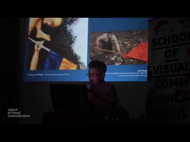 Диана Клочко Классическое искусство в артефактах актуального цитаты реминисценции намеки