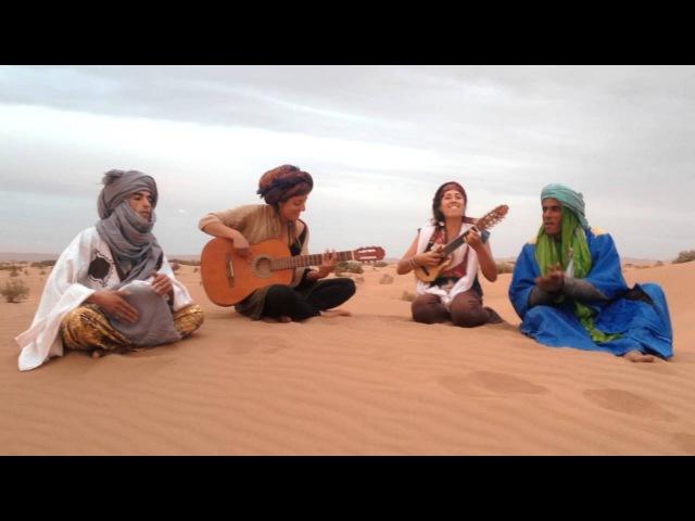 Bana Waye - Sahara Desert Song