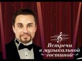 Artem Golubev - Bizet Carmen -