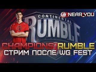 CHAMPIONS RUMBLE - Аналитика по бою матча Tornado.Energy vs Na'Vi! Стримы с Near_You