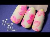 Цветы на ногтях  Простой дизайн ногтей  Nancy Wave