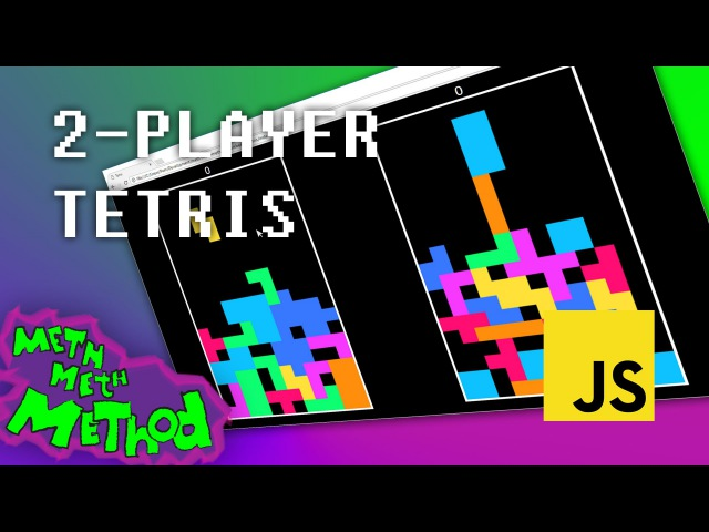 Writing a 2-Player Tetris in JavaScript