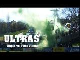 ULTRAS Rapid Wien vs.  First Vienna  26.03.2017