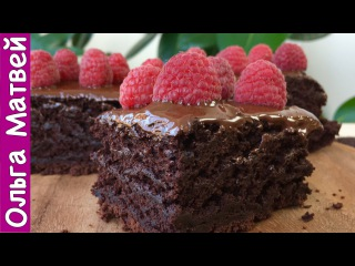 Шоколадный Торт за 10 минут + Время для Выпечки (Сочный и Вкусный) | Cake in 10 Minutes