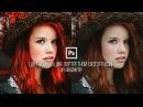 Видеоурок Быстрая цветокоррекция фото Color Correction Photoshop Camera Raw