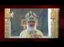 Українська православна церква Московського патріархату вимагає верховенства р