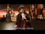 Ivan the Terrible and others
