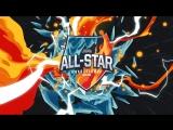 ASE All-Star 2016, День третий, запись трансляции