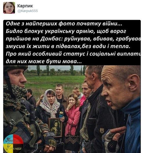 Мировому сообществу нужно объединить усилия для имплементации Минских соглашений и реинтеграции украинского Донбасса, - Гройсман - Цензор.НЕТ 2511