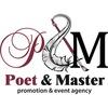 """Сообщество промоутеров агентства """"Poet & Master"""""""