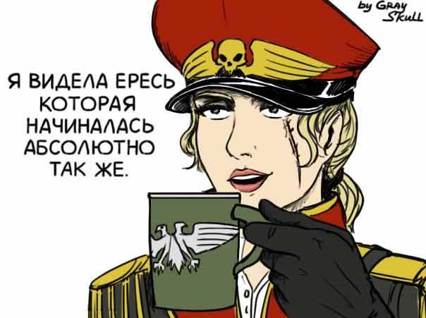 smotret-onlayn-devushka-mokro-konchaet