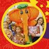 Оранжевый Слон! Детское творчество.Поделки детям