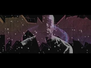 Gracias - Night Shift (DJ Kridlokk remix)
