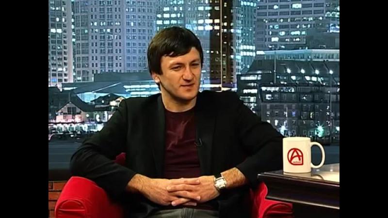 В гостях у Нартов Денис Царгуш 28 10 16 выпуск 12