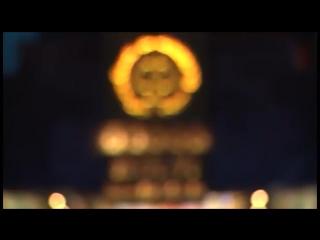 "GAGIK TSARUKYAN PARTICIPATES IN ""MULTI GRAND"" HOTEL COMPLEX OPENING CEREMONY"
