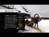 Имя России- 152 года со дня рождения Валентина Серова