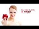 Аромамаркетинг - ароматизация, брендинг, клининг promo.3sense