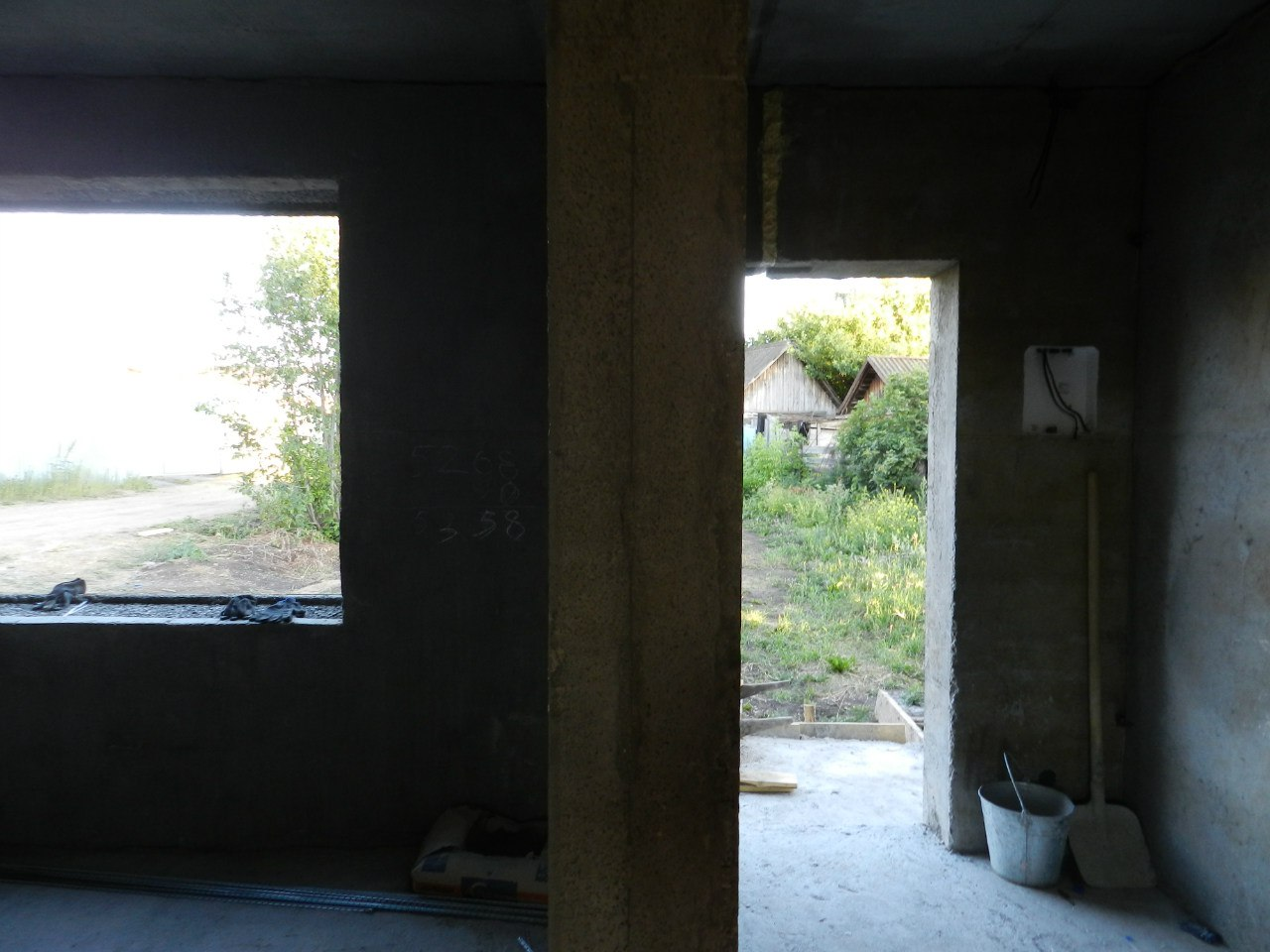 Бетон аша москва сколько стоит бетон