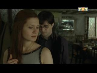 ТНТ Анонс: Гарри Поттер и Дары Смерти - Часть 2