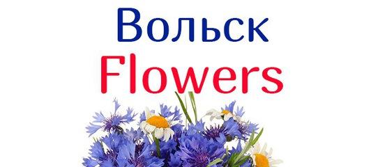 Букет атласных, доставка цветов вольск-18