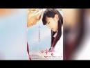 Небо любви (2007) | Koizora