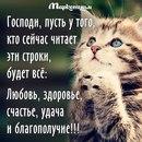 https://pp.vk.me/c626627/v626627398/12ea/ImyTi9RuWus.jpg