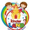 Детская игровая комната - Kinder LAND. Челябинск