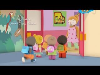 Чупи в школе - Все идут гуськом / Без паники (2 в 1) - смотреть мультфильмы онлайн на mult-karapuz.com