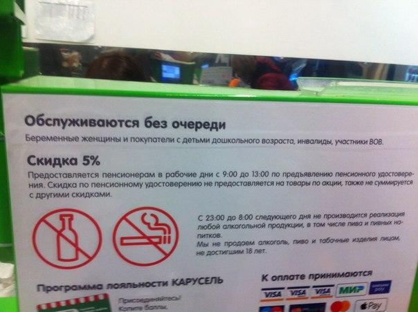 Почему эти правила не соблюдаются? Приходится с коляской по 20 минут с