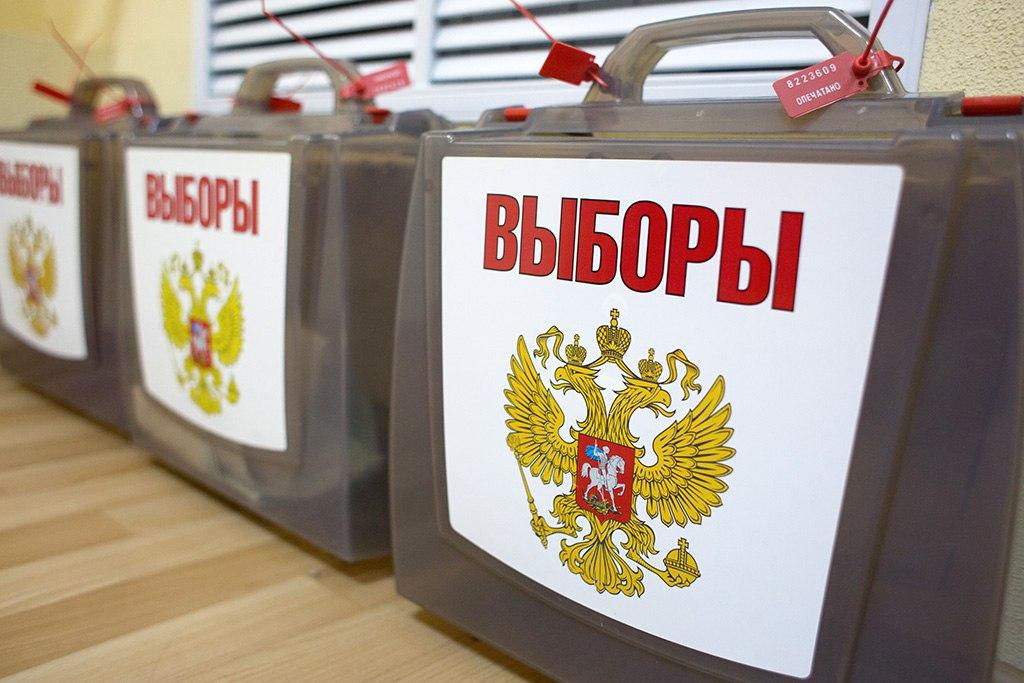 Россия после выборов 2016: прогноз