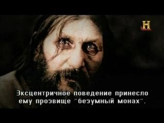 Древние Пришельцы: Сезон 8. Серия 04. Темные силы / Ancient Aliens (2015)