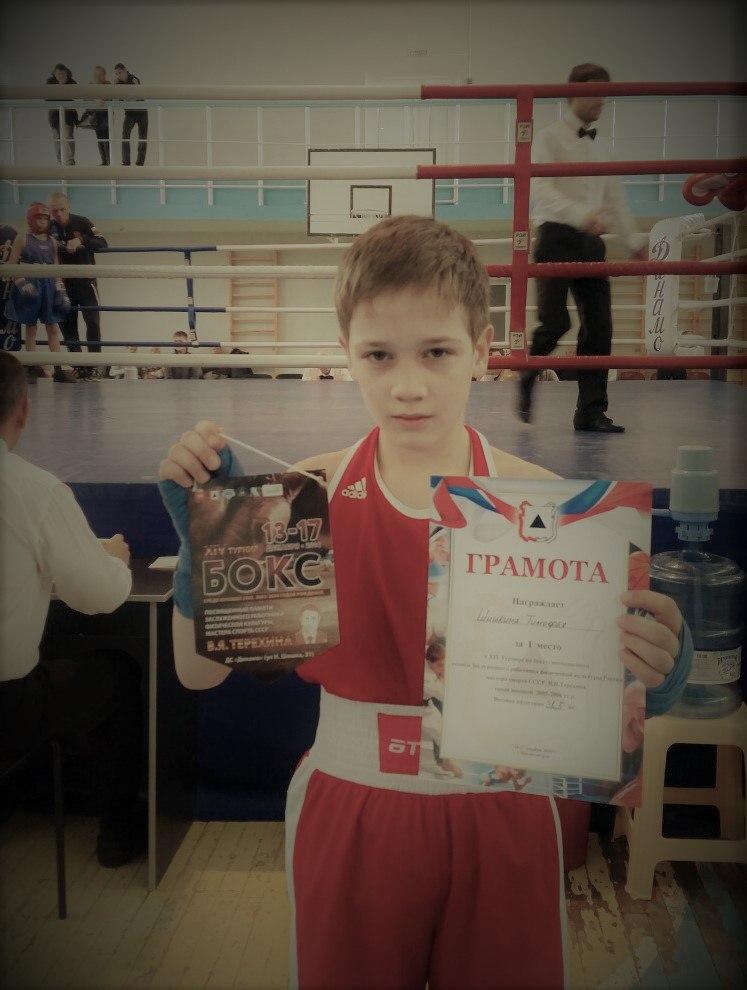 Новоуральцы добились успеха в турнире по боксу